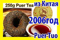 Чай из китая 250g китайский Puer Пуэр Tuo 2006 год