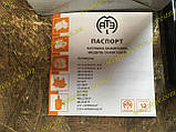 Катушка зажигания (модуль) Заз Таврия Славута 1102,1103,  Lanos,Ланос 1.4,Сенс Sens, 48.3705 АТЭ-1, фото 4