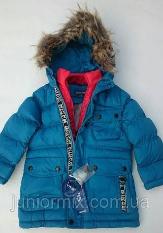 Куртка зимняя на мальчика GRACE с тесьмой GraceClub