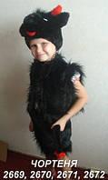 Детский карнавальный костюм Чертенка