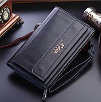 Мужская барсетка, портмоне клатч,кошелек Asman. Мужской кожаный бумажник