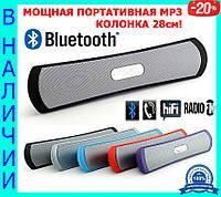 Мощная портативная Bluetooth MP3, FM колонка BT-13