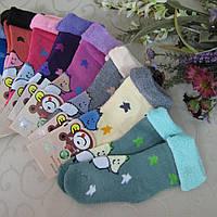 """Носки махровые детские M (2-4 года). """"Корона"""".Детские  носки, носочки махровые  для детей , фото 1"""
