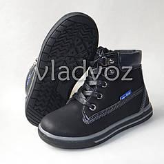 Демисезонные ботинки для мальчика Jong Golf чёрные 27р.