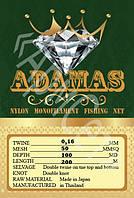 Adamas Адамас сетевое полотно. Монофил. Оригинал в ассортименте