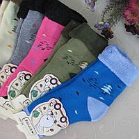 """Носки махровые детские L (5-6 лет). """"Корона"""".Детские  носки, носочки махровые  для детей"""