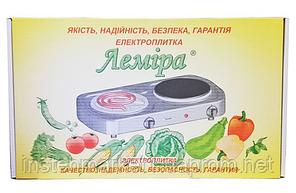 Электроплита Лемира ЭПТ2Ч-Т 2-2.5 кВт/220В (диск+узкий ТЭН), фото 3