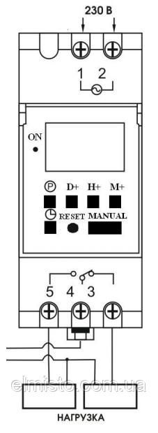 СХЕМА ПОДКЛЮЧЕНИЯ  электронного таймера THC 15A