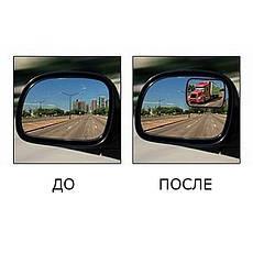 Автомобильные панорамные зеркала Total View, фото 2