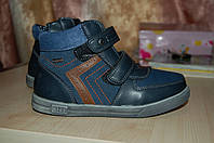 Ботинки демисезонные утепленные для мальчика 32 -37