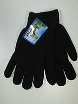 Перчатки подростковые , арт.QL-19