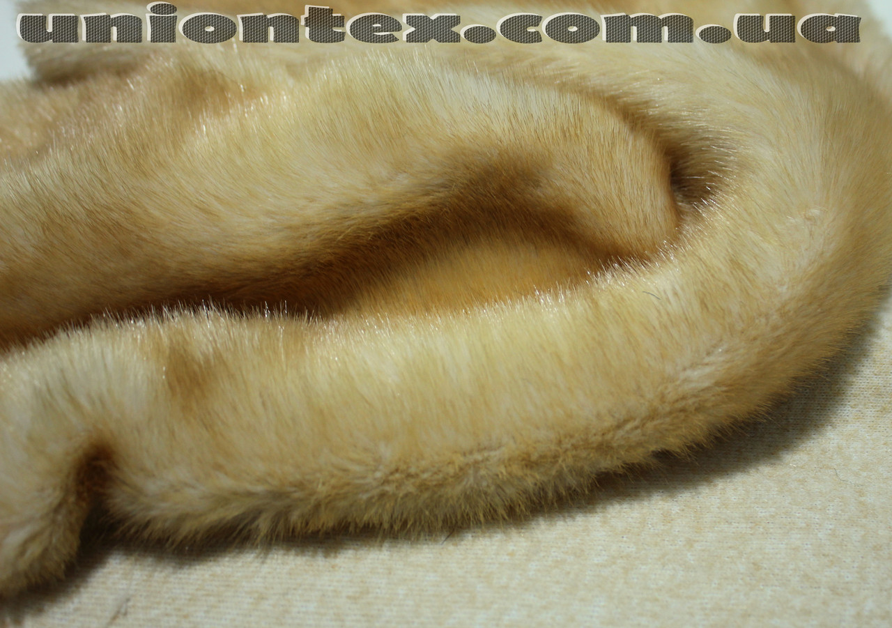 Мех искусственный норка (ворс 2 см)