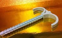 Дюбель крюк 120 mm двойной для крепления труб и кабеля(100шт в упаковке)