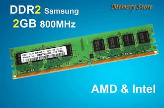 Оперативная память для ПК DDR2 Samsung 2GB PC2-6400 800MHZ Intel/AMD