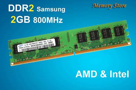 Оперативная память для ПК DDR2 Samsung 2GB PC2-6400 800MHZ Intel/AMD, фото 2