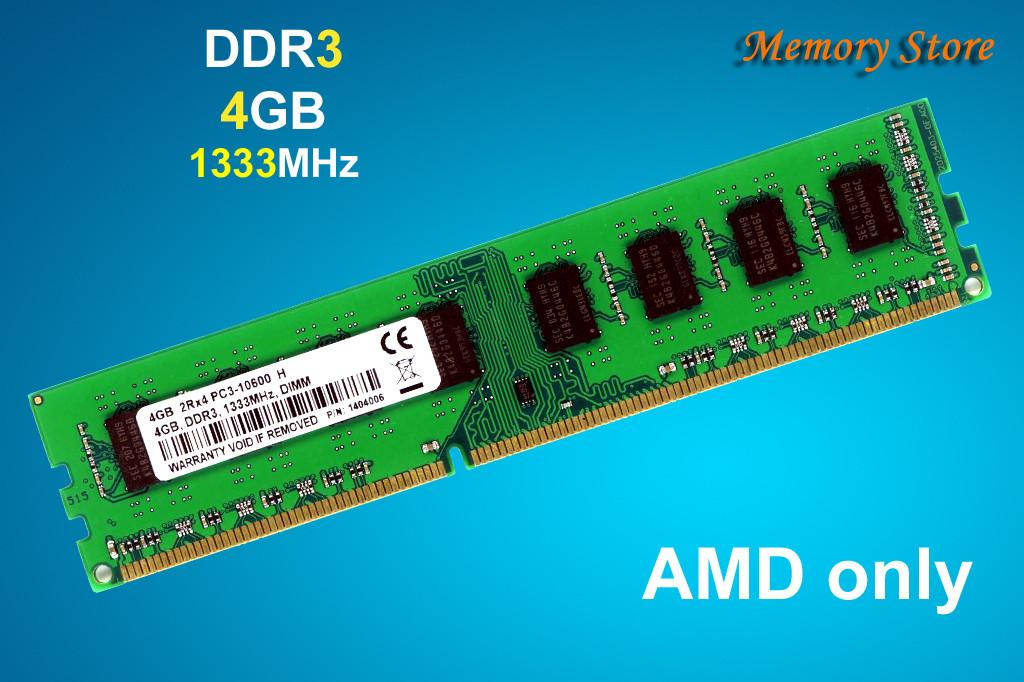 Оперативная память DDR3 4Gb PC3-10600 1333MHz, AMD only
