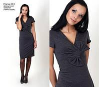 Модное женское платье с треугольными вырезом на шее