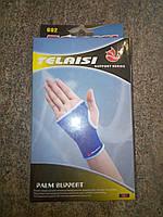 Спорт, рука