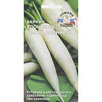 Семена Дайкон Японский белый длинный 1 г Седек