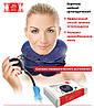 Воротник шейный ортопедический - эффективное лечение остеохондроза