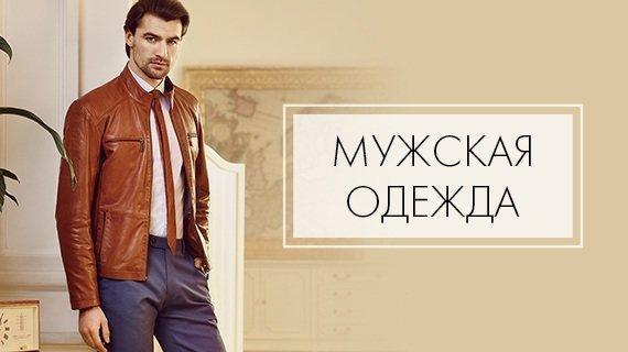 Мужская спортивная одежда оптом, купить мужскую спортивную одежду по ... 31755a5c33a