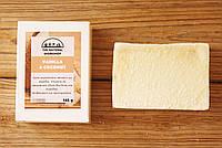 Греческое оливковое мыло ручной работы Ваниль & Кокос (The Natural Workshop), 145g., Греция , фото 1
