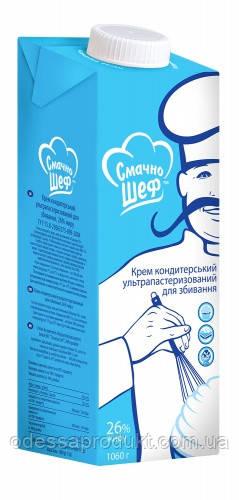 Крем кондитерский ультрапастеризованный для взбивания, 26% жира, тм «Смачно шеф»