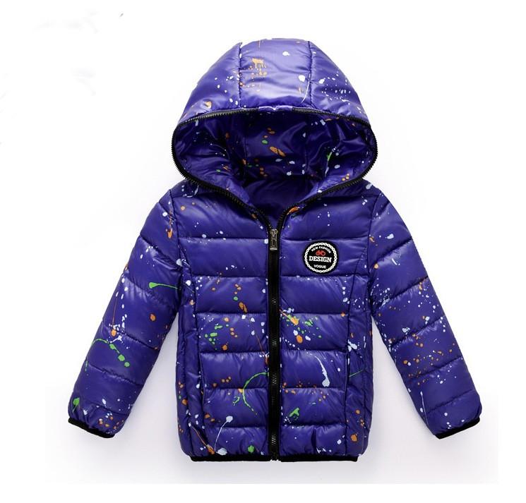 Купити куртку хлопчик