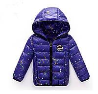 Купить курту мальчик