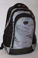"""Качественный стильный рюкзак """"Ruibao"""""""
