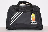 Дорожная сумка adidas трансформер