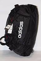 Сумка-рюкзак adidas трансформер