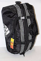 Универсальная дорожная сумка рюкзак adidas