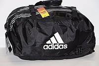 Сумка-рюкзак adidas черная