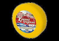 """Сыр твердый """"Российский"""" 50%, ТМ """"Красноградский"""