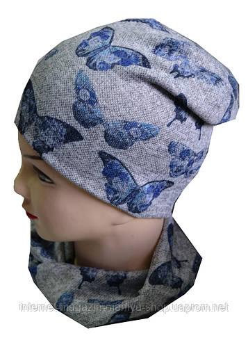 Комплект женский шапка и шарф-хомут бабочки
