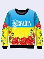 Свитшот Украина с маками