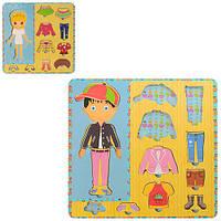 Деревянная рамка-вкладыш Одень мальчика/ одень девочку