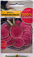 Семена дайкон Розовый блеск мисато 2 г Русский огород, фото 1