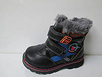 Детская зимняя обувь оптом для мальчиков от ТМ. GFB  разм (с 23-по 28)