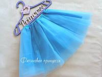 Юбка - пачка из фатина для девочки (цвет голубой)
