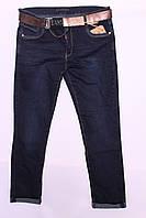 Женские джинсы больших размеров Moon girl (код 8162-2) 30-38 размеры. опт.розница