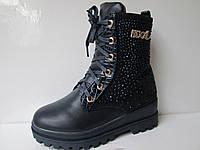 Детская зимняя обувь оптом для девочек от ТМ. GFB  разм (с 32-по 37)