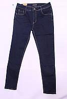 Женские приуженные  джинсы больших размеров Moon girl (код 8093-1) 30-38 размеры. опт.розница, фото 1