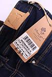 Женские приуженные  джинсы больших размеров Moon girl (код 8093-1) 30-38 размеры. опт.розница, фото 4