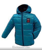 Детская зимняя куртка Sport 88, синего цвета