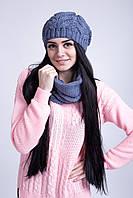 Стильный комплект (шапка с хомутом) цвета джинс