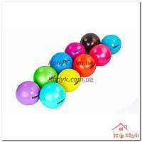 Мяч для пилатеса и йоги Pilates ball Mini