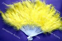 Веер перьевой желтого цвета