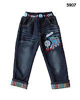 Теплые джинсы Thomas для мальчика. 100 см